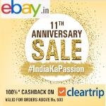 India Desire : Ebay 11th Anniversary Sale [14th March - 24th March 2016] #IndiaKaPassion